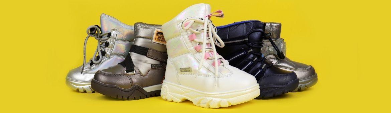 Детская обувь большой обзор
