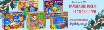 Как выбрать и купить настольную игру для детей и всей семьи
