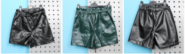 Детские шорты кожаные