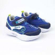 Летние кроссовки для мальчика тм Том.м синего цвета