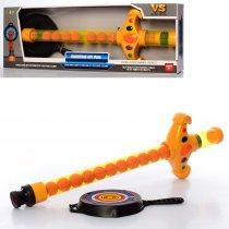 Игрушка Автомат помповый меч, 47 см, мишень 22,5 см, шарики мягкие, в кор-ке, 53-18-6,5 см KM777-1MIR