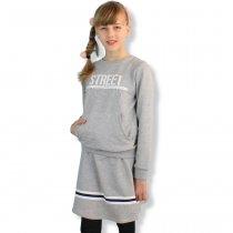 Детский костюм для девочки кофта и юбка Street тм Toontoy