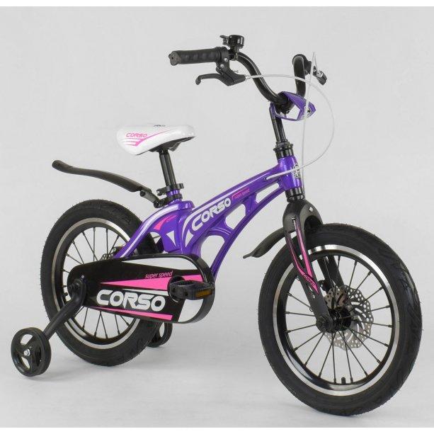 Детский Велосипед 16 дюймов 2-х колёсный CORSO, фиолетовый, магниевая рама