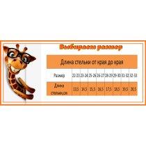 Детские синие кроксы пляжная летняя обувь тм Виталия