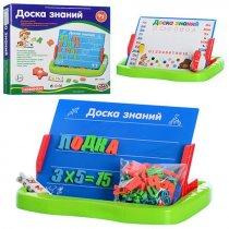 Досточка магнитная азбука для детей