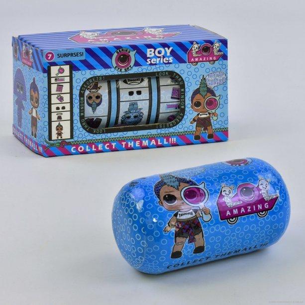 Кукла Мальчишки LOL, в коробке