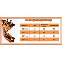 Куртка теплая зимняя для девочки темно-синяя тм Одягайко