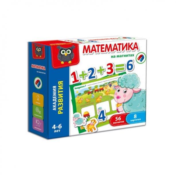 Математика на магнитах тм Влади Тойс обучающая игра