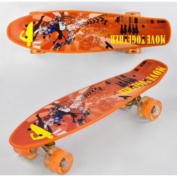 Детский Скейт Пенни борд, доска=55см, колёса PU Светящиеся, d=6см
