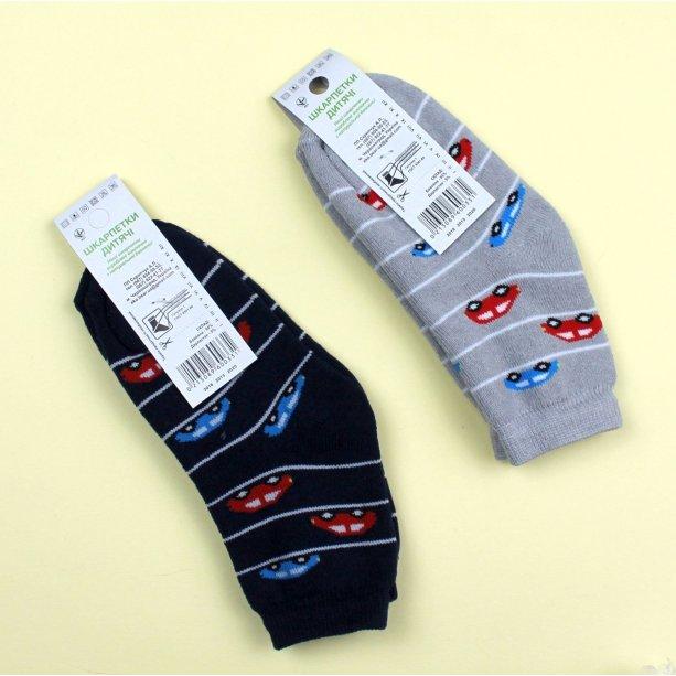 Детские Теплые зимние носки на махре для мальчика тм Эко размер 14