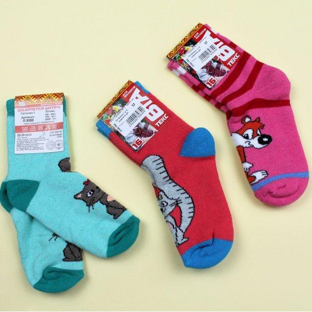 Детские махровые носки для девочки тм Виатекс размер 16