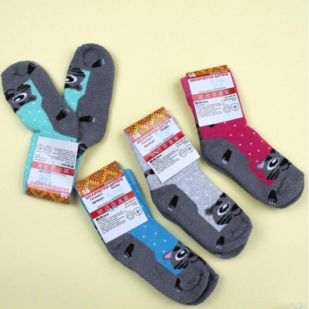 Детские носки махра детские на девочку тм Виатекс размер 14