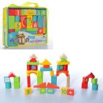 Деревянная игрушка Городок MD 1316  38дет, в сумке, 21-19-5,5см KMMD1316