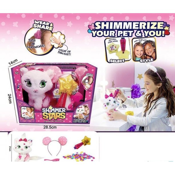 Мягкая игрушка Кошечка 29*14*24 см