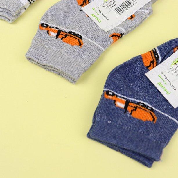 Детские стрейчевые носки для малышей тм Эко размер 10