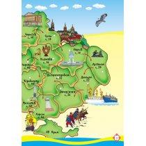 Мандруємо Україною книга для детей тм Ранок
