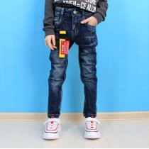 Детские джинсы для мальчика с брелком на поясе тм S&D Jeans