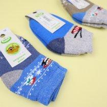 Детские носки для мальчика махровые с рисунком тм Эко размер 10