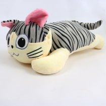 Мягкая игрушка полосатый Котик Лунита 50 см