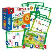 Настольная игра Абетка на магнітах, для детей