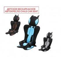 Детское автокресло Child Car Seat бескаркасное 9-18 кг (корич,серый,голуб) KMKRESLO 1