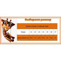 Детские велюровые текстильные туфли тапочки для девочки Катя Золото тм Waldi